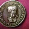 """Reciben la medalla """"Virginia Fábregas"""" dos destacados y conocidos artistas locales"""